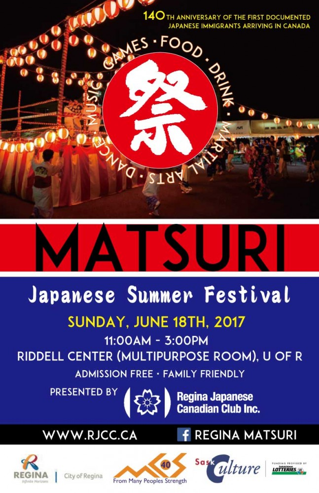 Japanese Spring Festival!  Free!  Sunday June 18th at the University of Regina
