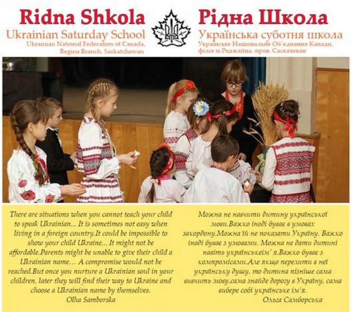Pre-Registration for Ridna Schkola (Ukrainian Saturday School)!