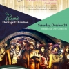 Islamic History Exhibit - Oct 20th