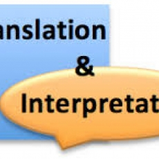 Interpretation, Document Notarization and Translation Services.