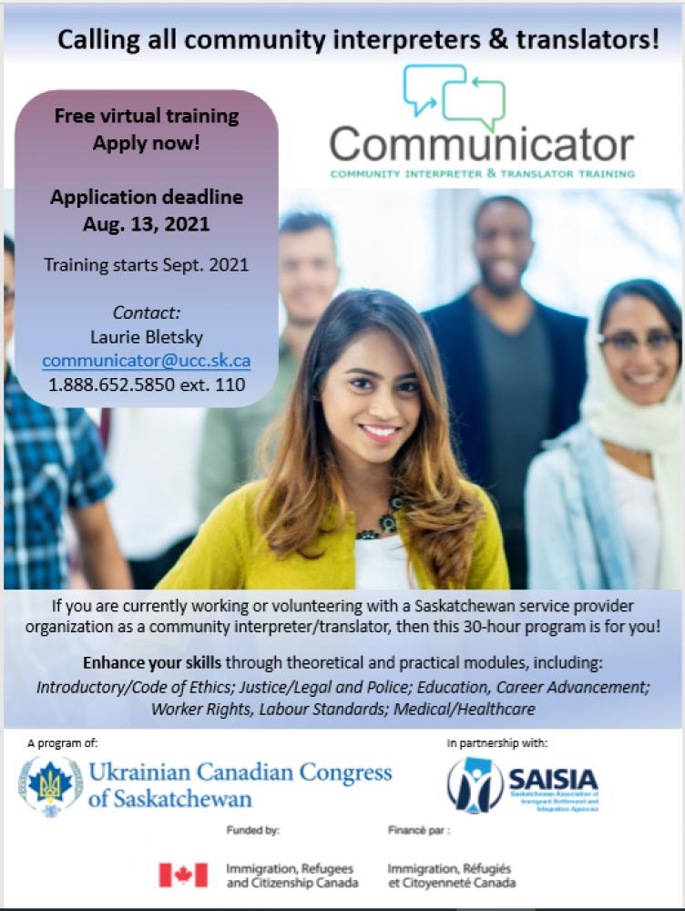 Free Virtual Training Program for Community Interpreters - Deadline to Apply  is Aug 13/21