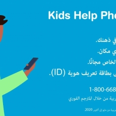 Kids Help Phone Now Has Counselling Available in Arabic
